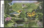 """Бразилия 2008 год. Природный заповедник """"Серра-ду-Сипо"""" (058.3551). Блок"""