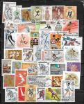 Набор гашеных марок Спорт, 40 марок