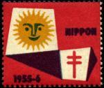 Япония 1955 год. Непочтовая марка Красного Креста (красная)
