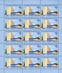 Россия 2018 год. 100 лет Центральному научно-исследовательскому институту связи, лист