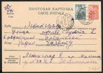 Почтовая карточка, прошла почту 1942 год