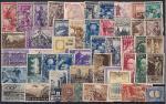 Набор почтовых марок. Италия 1930-е годы. 47 гашеных марок