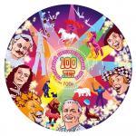 Россия  2019 год. 100 лет российским государственным циркам, блок
