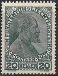 Лихтенштейн 1918 год. Стандарт. Годовщина восхождения на престол князя Иоганна 2, 1 марка, наклейка