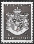 Лихтенштейн 1969 год. Государственный герб, 1 марка