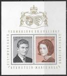 Лихтенштейн 1967 год. Свадьба принца Ханса-Адама и принцессы Мари, блок