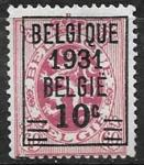 Бельгия 1931 год. Стандарт, герб. 1 марка без клея