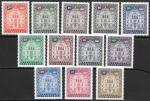 Лихтенштейн 1976 год. Служебные марки, здание правительства, 12 марок