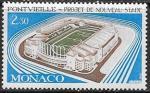 Монако 1982 год. Стадион имени Луи II, 1 марка