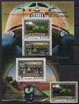 КНДР 1980 год. 100 лет создания первой электрической железной дороги. 1 марка + блок + малый лист (н)