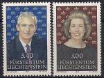 Лихтенштейн 1991 год. Князь Ханс-Адам Второй и княгиня Мария. 2 марки