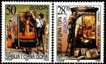 Сербия и Черногория 2003 год. Европа. Искусство плаката. 2 марки