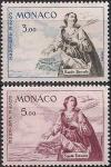 Монако 1961 год. Святая дева Мария. 2 марки