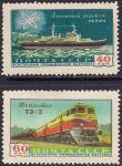 СССР 1958 год. Всесоюзная промышленная выставка в Москве. 2 марки