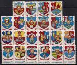 Румыния 1980 год. Гербы городов и областей Румынии. 22 марки