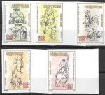 Вьетнам 1989 год. Традиции. Выращивание риса. 5 беззубцовых марок