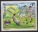"""Австрия 1997 год. """"Рапид Виен"""" - победитель чемпионата по футболу в Австрии 1996 года. 1 марка (("""