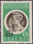 Уругвай 1970 год. 100 лет со дня рождения уругвайского политического деятеля Эваристо Сиганды. 1 марка