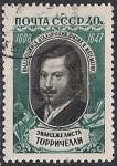 CCCР 1959 год. 350 лет со дня рождения математика Э. Торричелли. 1 гашеная марка