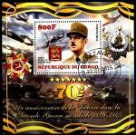 Конго 2015 год. Генерал Де Голь. 70 лет победы в Великой Отечественной войне. Гашеный блок.