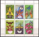 Тува. Бабочки и цветы. Малый лист