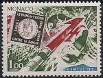 Монако 1975 год. Борьба с раком. 1 марка