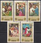 Оман 1971 год. Религиозная живопись. 5 гашеных марок