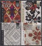 Украина 2019 год. Украинская вышивка. 4 марки (UA1112)