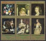 ГДР 1973 год. Государственная коллекция культурных произведений в Дрездене. Картины. 6 марок