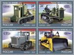 Россия 2021 год.История отечественного тракторостроения. Гусеничные тракторы, 4 марки