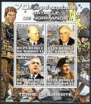 Джибути 2014 г. 70 лет высадке войск в Нормандии, военачальники, блок и малый лист