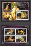 Бенин 2013 год. Жан-Оноре  Фрагонар, эротическая живопись, блок и малый лист.  Франция.  Рококо
