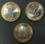 Набор монет 10 рублей 2015 год. СПМД. 70 лет Победы в Великой Отечественной войне. 3 монеты