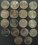 Набор монет. 5 рублей 2014 года. 70-летие Победы в Великой Отечественной войне 1941 - 1945 годов. 18 монет