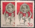 СССР 1959 год. 2-я Спартакиада народов СССР (2252). Разновидность - темный цвет (марка слева)