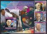 Мадагаскар 2016 год. Исследователи космоса. 3 гашеные марки + блок