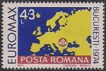 """Румыния 1974 год. Европейская филвыставка """"EUROMAX"""" в Бухаресте. 1 марка"""