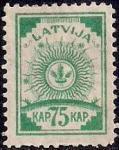 Латвия 1920 год. Символика (ном. 75). 1 марка из серии