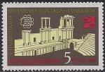 Болгария 1988 год. Национальная филвыставка PLOVDIV-88. 1 марка