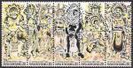 Папуа Новая Гвинея 1980 год. Южно-Тихоокеанский фестиваль искусств. 5 марок