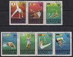 Монголия 1976 год. Медалисты олимпийских Игр в Монреале. 7 гашёных марок