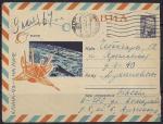 """ХМК. АВИА. """"Луна-9"""" на Луне, № 66-148, 26.04.1966 год, прошёл почту"""