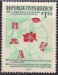 Австрия 1956 год. 20-й Международный прогресс городского планирования. 1 марка с наклейкой