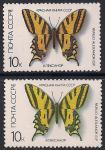 СССР 1987 год. Бабочка Алексанор (ном. 10к). Разновидность-разный цвет