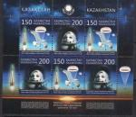 Казахстан 2013 год. 50 лет полету первой женщины-космонавта с космодрома Байконур (153.554). Малый лист