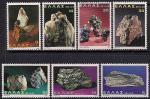 Греция 1980 год. Минералы. 7 марок