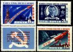 СССР 1961 год. Космический полет Ю.А. Гагарина. 3 марки + купон (2468-70)