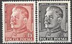 Польша 1951 год. Сталин. Месяц Советско-Польской дружбы. 2 марки. наклейки