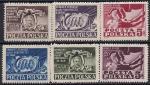 Польша 1948 год. Объединённый Конгресс Рабочей и Социалистической партий. 6 марок с наклейкой