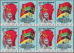 СССР 1987 год. Народная республика Мозамбик (5779-5780). Квартблок